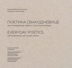 Everyday Poetics