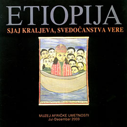 Ethiopia – Splendor of Kings, Testimony of Faith