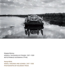 Kenya, Tanzania and Uganda: 1937-1939. Photographs by Koloman Trčka