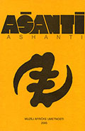 Ashanti: Art, Culture, Heritage